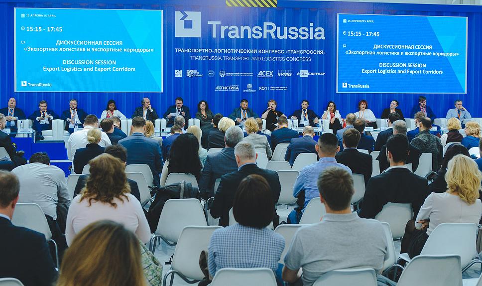 Приглашаем посетить наш стенд на выставке TransRussia